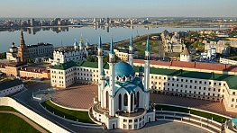 An international audit conference was spend in Kazan